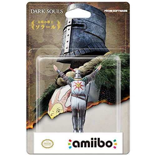 Solaire of Astora (Dark Souls) Amiibo