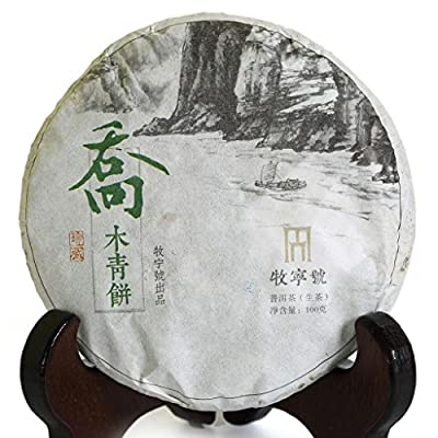 100g (3.52 Oz) 2016 Year Supreme Yunnan Menghai Remote Mountain Ancient Tree puer Pu'er Puerh Raw Tea Cake pu-erh
