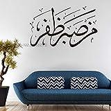 Nouvelle Arrivée Musulman Lettres Culturelles Motif Stickers Muraux Salon Décor Murale Murale Art Vinyle Stickers Muraux Amovible Chaude LS 56 cm x 34 cm...