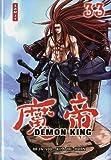Demon King, Tome 33