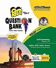 पॉलिटेक्निक प्रश्न बैंक प्रबलित सीमेंट कंक्रीट संरचना (Polytechnic Question Bank Reinforced Cement Concrete St