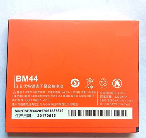 Generic BM44 2200 mAh Battery for Xiaomi Redmi 2/Redmi 2 Prime