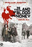In the Land of Blood and Honey [2011]  [DVD]