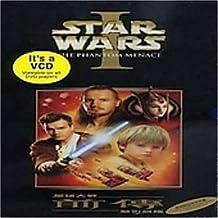 Zone O by Star Wars-phantom Menace (2003-12-02)