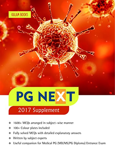 PG NEXT 2017 Supplement