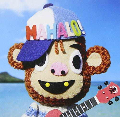 MAHALO!-UKULELE FUNKY MONKEY B