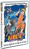 """Afficher """"Naruto : Mission spéciale au pays de la lune"""""""
