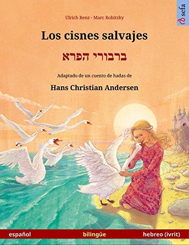 Los cisnes salvajes – ברבורי הפרא (español – hebreo (ivrit)). Libro bilingüe para niños basado en un cuento de hadas de Hans Christian Andersen, desde 4-6 años (Sefa Libros ilustrados en dos idiomas)