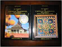 Amazon.fr - Le Maroc et l'Artisanat Traditionnel Islamique