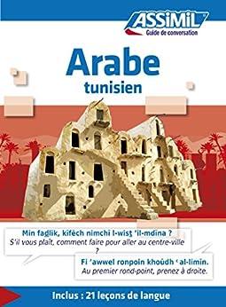 Arabe tunisien - Guide de conversation (Guide de conversation Assimil)