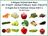 A Bilingual Children's Book About 50 FIRST VEGETABLES AND FRUITS In English And In Traditional Chinese: Learn 50 Essential Vegetables And Fruits In Simple English And Chinese Sentences.