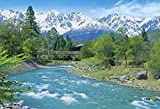 300 piece jigsaw puzzle fans Puzzle master climbing and river-Nagano (26x38cm)