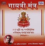 #7: Gayatri Mantra