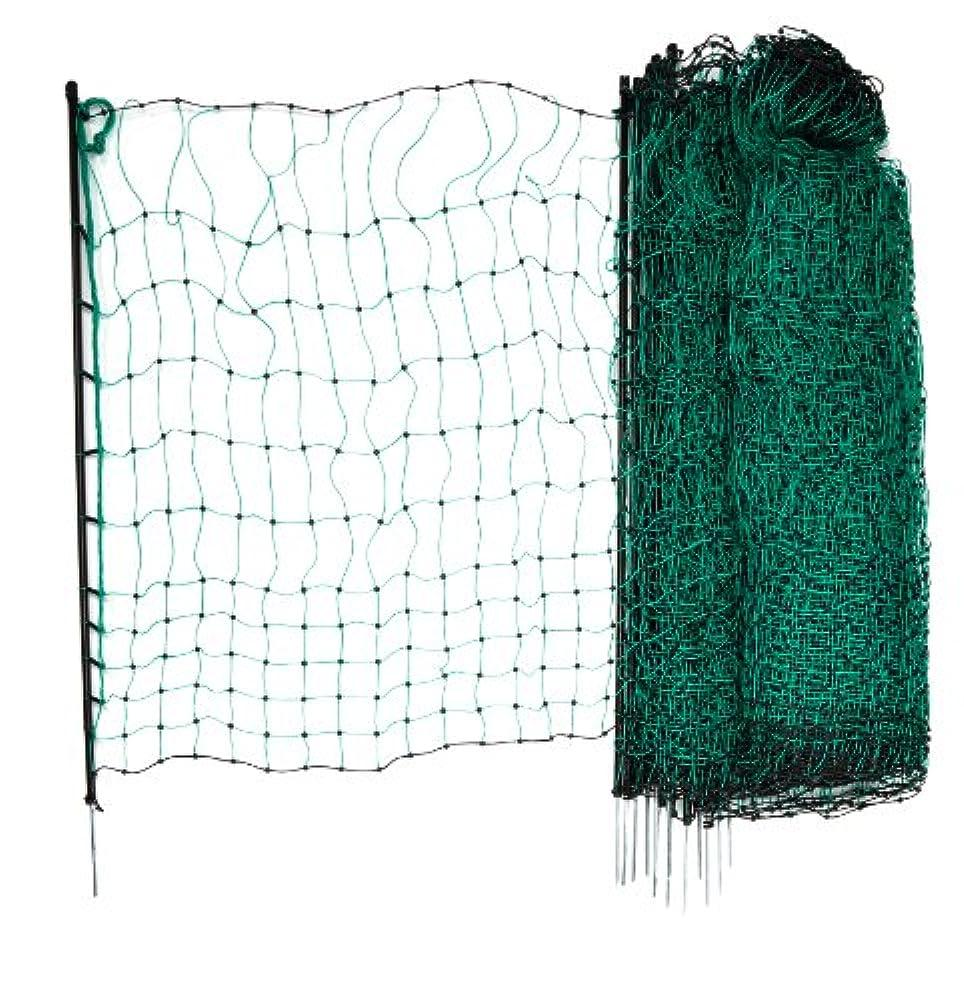 Kerbl 292208 Geflügelnetz 50 m, 112 cm Einzelspitze, ohne Strom, grün