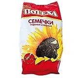 Sonnenblumenkerne schwarze mit Schale, geröstet