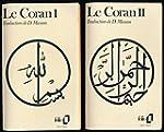Le Coran (Complet en 2 tomes) - Pr�fa...