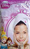 Disney Princess Pink MicroFibre Hair Wrap