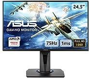 "ASUS VG255H - Monitor de Gaming de 24.5"" Full-HD (1920x1080, 75 Hz, 1 ms, DVI, HDMI x2 y Display port, Fr"