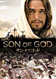Son of God [Import allemand]