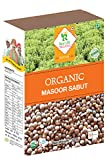#10: Real Life ORGANIC Organic Masoor Sabut, 500 Grams