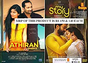 MALAYALAM NEW RELEASES VOLUME 17 : ATHIRAN / MY STORY (2 DVD SET) (MRP OF THIS DVD IS 150 / 140 EACH - SAY NO TO MRP 100 RS PAPER COVER DVD SOLD AS MRP 150 / 140 DVD) (MARKETED BY APEIRON)