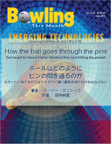 How the ball goes through the pins Bowling This Month (Japanese Edition) por Susie Minshew