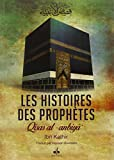 HISTOIRES DES PROPHETES (Les) - Qisas al-anbiyâ'