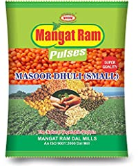 Mangatram Masoor dhuli (Small) 1kg