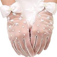 Meibida Short Tulle Bridal Gloves Paillette Wedding Gloves