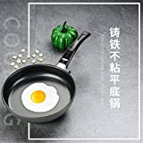 Pan Pentola Antiaderente Con Pancake Latte Pentola Induzione Gas Universale Multi-funzionale Frittura 18cm padella XJ50 (in vi es7)