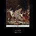 Rome in Crisis (Penguin Classics)