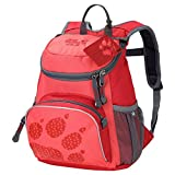 Купить Jack Wolfskin Unisex - Kinder Rucksack Little Joe, 26221