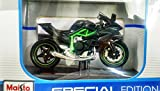 #6: Maisto Kawasaki Ninja H2R Diecast Bike-1:18 Special Edition - Multi Color