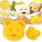 Fenghong Muffa del Pane, Muffa della taglierina del Biscotto della Cucina del creatore dell'alimento del Pane del Pane tostato del panino del Fumetto dell'orso
