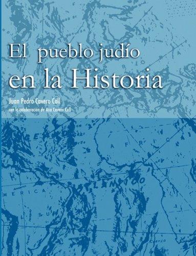 Portada del libro EL PUEBLO JUDÍO EN LA HISTORIA (VOL. 1)