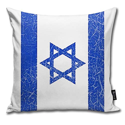 Ruffled Shell (Vintage Retro Israel Flagsoft Decorative Modern Pillow Cover Square Luxury Cushion Case Durable Throw Pillow Cover Shell for Couch Sofa Bed Living Room 18x18 Inch)