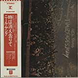 Time Fades Away - Complete + '¥2,300' obi