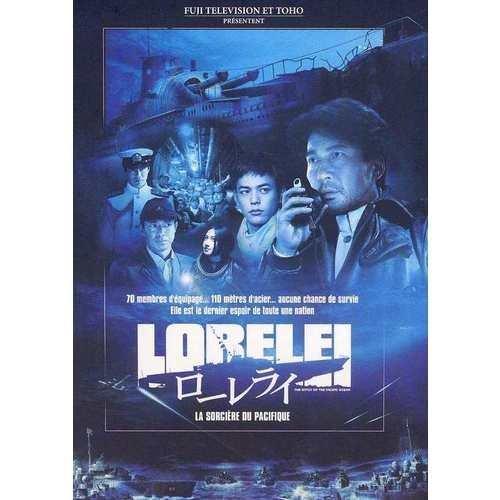 lorelei-la-sorciere-del-pacifico