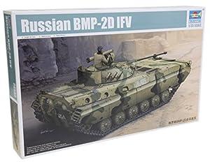 Trumpeter 05585 - Modelo de Kit de Rusia BMP-2D IFD