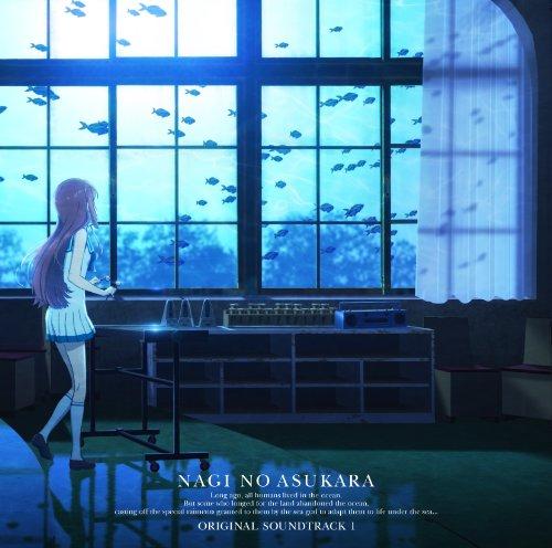 Price comparison product image Animation Soundtrack - Nagi No Asu Kara Original Soundtrack 1 [Japan CD] GNCA-1404