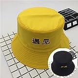 YuLu Hut Outdoor-Männer und Frauen wilde Schirmmütze, gelb schwarz