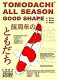 Koifutter, Schwimmfutter für Koi in 8mm Pelletgröße, Ganzjahresfutter Koi, Tomodachi All Season Schwimmfutter 8 mm 15kg