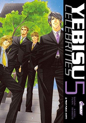 Yebisu Celebrities Vol.5 par IWAMOTO Kaoru