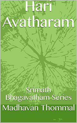 Hari Avatharam: Srimath Bhagavatham Series (SBMP Book 86) (Tamil Edition) por Madhavan Thommal