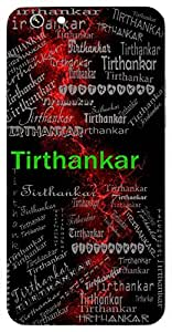 Tirthankar (Lord Vishnu) Name & Sign Printed All over customize & Personalized!! Protective back cover for your Smart Phone : Samsung Galaxy Note-5