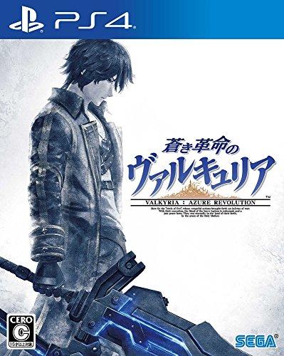 Valkyria: Azure Revolution - Standard Edition [PS4][Japanische Importspiele] Playstation 4-pre-order Games