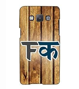 Fuson Designer Back Case Cover for Samsung Galaxy A3 (2015) :: Samsung Galaxy A3 Duos (2015) :: Samsung Galaxy A3 A300F A300Fu A300F/Ds A300G/Ds A300H/Ds A300M/Ds (Caligrapgy wooden theme)