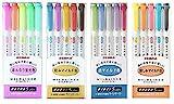 Zebra MILDLINER WKT7-5C (5-Color Set) / WKT7-5C-RC (5-Color Set) / WKT7-5C-NC (5-Color Set) / WKT7-N-5C (5-Color Set) +Epoxy Sticker
