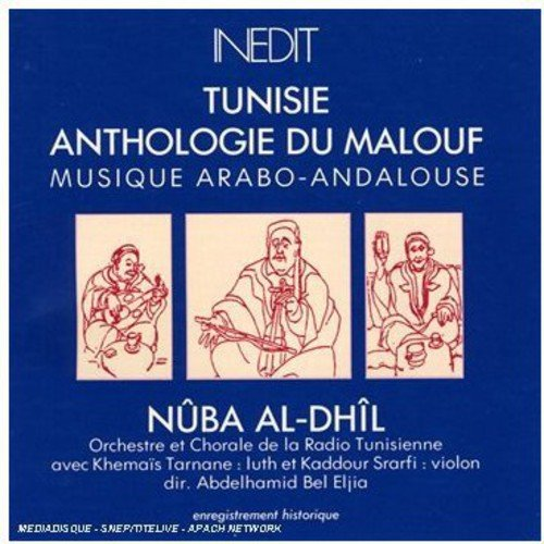 Preisvergleich Produktbild Tunesien / Malouf Anthologie 1