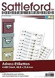 Sattleford Adressaufkleber Drucker: 4480 Adress-Etiketten Mini 48,8x25,4 mm für Laser/Inkjet (Bedruckbare Aufkleber)